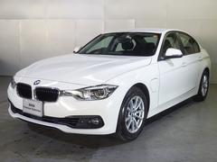 BMW330e認定中古車 ハイブリッド