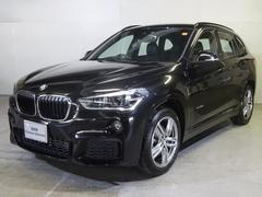BMW X1xDrive18dMsp 認定中古車 レザーシート
