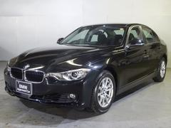 BMW320i 認定中古車