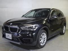BMW X1xDrive 18d 認定中古車 電動ゲート Bカメラ