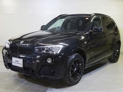 BMW X3xDrive 20d Mスポーツ限定車 BLACKOUT