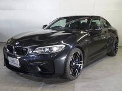 BMWM2 DTC 認定中古車 黒革 HiFiスピーカー
