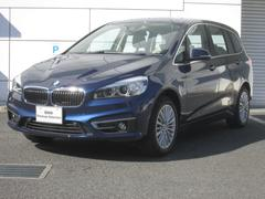 BMW218iグランツアラー認定中古車ラグジュアリーコンフォートP