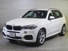 BMW X5xDrive35dMスポ認定中古車全国保証BMW東京SUV店