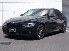 BMW318iMスポーツ LEDヘッド Mパフォーマンスアルミ