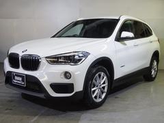 BMW X1sDrive 18i 認定中古車 全国保証 SUV強化店