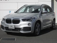 BMW X1sDrive 18i Mスポーツ 認定中古車 車線逸脱警告