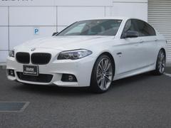 BMW523d Mスポーツ ザ・ピーク 認定中古車 レザーシート
