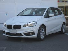 BMW218dアクティブツアラー 認定中古車プラス・コンフォートP