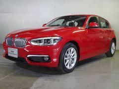 BMW118i スタイル 認定中古車 タッチパネルナビ