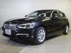 BMW118d スタイル 認定中古車 コンフォートP ACC