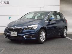 BMW 218dアクティブツアラー ラグジュアリーパーキングサポート