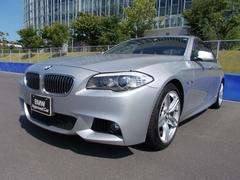 BMW535i Mスポーツパッケージ 認定中古車 ガラスサンルーフ