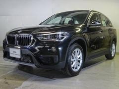 BMW X1xDrive 18d 認定中古車 タッチパネルナビ