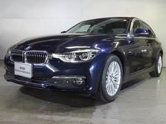 BMW320iラグジュアリー 認定中古車 LEDヘッドライト