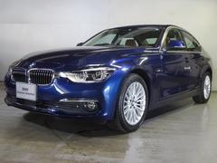 BMW320d ラグジュアリー 認定中古車 ブラウン革