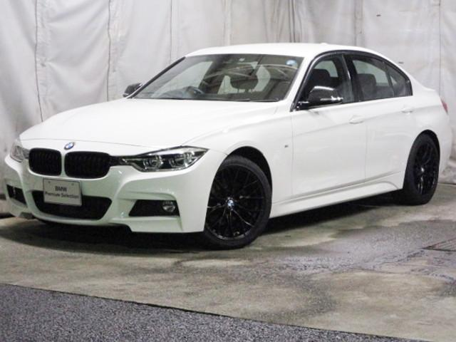 BMW 320d Mスポーツ 認定中古車 LEDヘッドライト