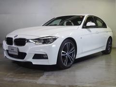 BMW320d Mスポーツ 認定中古車 ファストトラックP 茶革