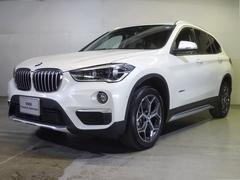 BMW X1xDrive 20i xライン 認定中古車 ハイラインP