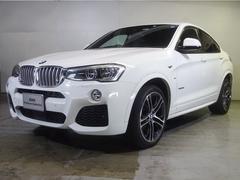 BMW X4xDrive 35i Mスポーツ ガラスサンルーフ