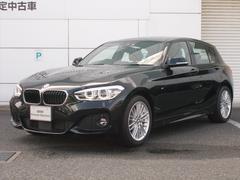 BMW118i Mスポーツ 認定中古車 ACC リアカメラ