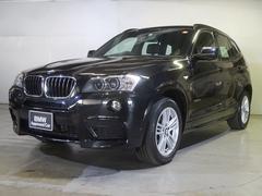BMW X3xDrive 20i Mスポーツ 認定中古車