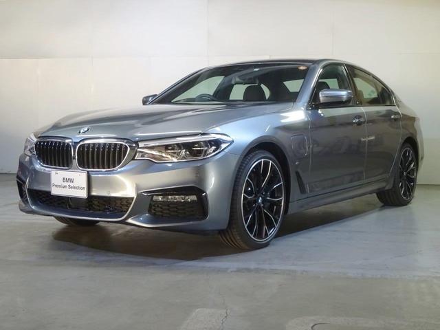 BMW 530e Mスポーツアイパフォーマンス 認定中古車