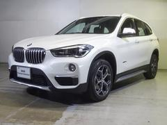 BMW X1sDrive 18i xライン 認定中古車