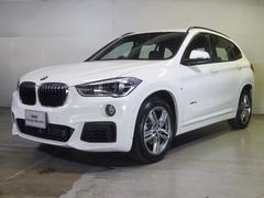 BMW X1sDrive 18i Mスポーツ 認定中古車