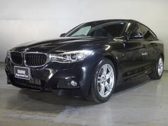 BMW328iグランツーリスモ Mスポーツ 認定中古車