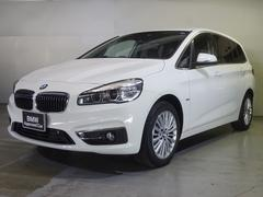 BMW218iグランツアラー ラグジュアリー 認定中古車 ACC