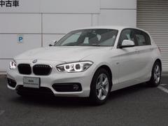 BMW118i スポーツ 認定中古車 コンフォートP