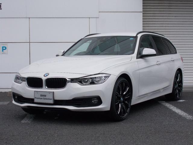 BMW 318iツーリング 認定中古車 MPP新品タイヤ&ホイール