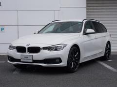 BMW318iツーリング 認定中古車 MPP新品タイヤ&ホイール