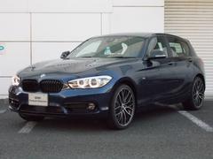 BMW118i スポーツ 認定中古車 ACC コンフォートP