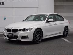 BMW320d Mスポーツ 認定中古車 MPP19インチアルミ