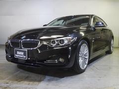 BMW420iグランクーペ ラグジュアリー 認定中古車 茶革