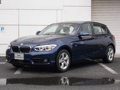 BMW118d スポーツ認定中古車 ACC コンフォートパッケージ