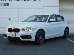 BMW118i スポーツ 認定中古車 Mパフォーマンス新品アルミ