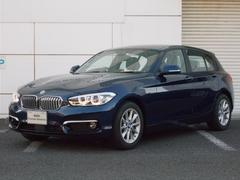 BMW118i スタイル 認定中古車 コンフォートP ACC