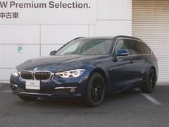BMW320d ラグジュアリー Mパフォーマンス新品アルミ&タイヤ