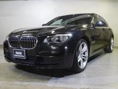 BMW750i Msports 認定中古車 V8 4.4l