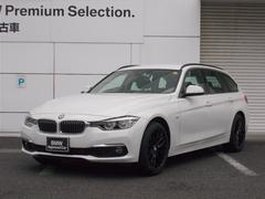 BMW318iツーリング ラグジュアリー MPP新品アルミ&タイヤ