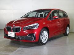 BMW218dグランツアラー 認定中古車 コンフォートP LCI