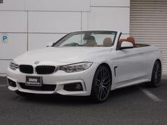BMW440iカブリオレ Mスポーツ MPP新品アルミ