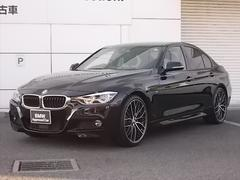 BMW320i Mスポーツ MPP新品アルミ&タイヤ
