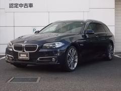 BMW523dツーリング ラグジュアリー ベージュ革 M新品アルミ