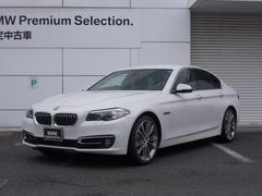 BMW523d ラグジュアリー M新品タイヤ&ホイール