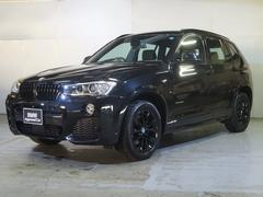 BMW X3セレブレーションエディションブラックアウト