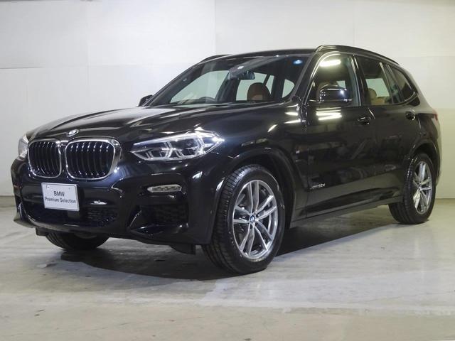 BMW xDrive 20d Mスポーツ ハイラインパッケージ